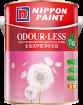 立邦金裝抗甲醛淨味全效(竹炭配方)內牆乳膠漆