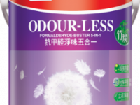 立邦抗甲醛淨味5合1(竹炭配方)內牆乳膠漆